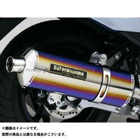 ヨシムラ スカイウェイブ250タイプM スカイウェイブ250タイプS スカイウェイブSS Ovalサイクロン STB(チタンブルーカバー) YOSHIMURA