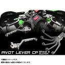【送料無料】ZETA ピボットレバー CP(ブレーキ/3フィンガー) チタンカラー