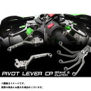 【無料雑誌付き】ジータ ピボットレバー CP(ブレーキ/3フィンガー) チタンカラー ZETA