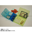 【無料雑誌付き】【特価品】キースター Z250 Z250FT KAWASAKI Z250FT/Z250(A3-A5) 左側キャブ用燃調キット メーカー…