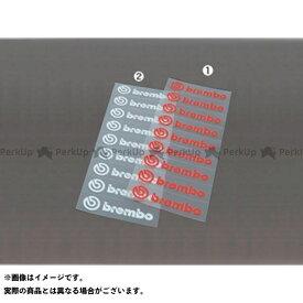 【無料雑誌付き】ブレンボ brembo Die Cut Sticker(9枚綴) カラー:白 メーカー在庫あり brembo