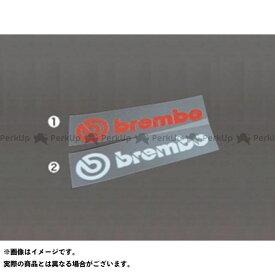 【無料雑誌付き】ブレンボ brembo Die Cut Sticker(小) カラー:白 メーカー在庫あり brembo