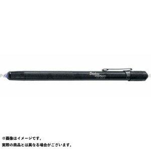 【無料雑誌付き】ストリームライト 65071 スタイラスUV ブラックボディ/UV-LED(#65069) STREAMLIGHT