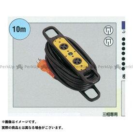 日動工業 HR-E310 ハンドリール(アース付) ニチドウコウギョウ