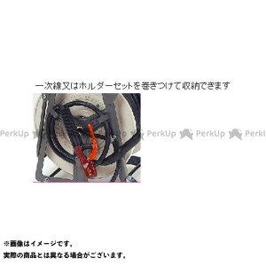 【無料雑誌付き】ハタヤ EDS-0 溶接ケーブルリール(電線なし) HATAYA