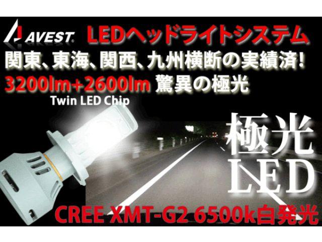 アベスト モトグッツィ汎用 ヘッドライト・バルブ モトグッチ汎用 CREE H4ハイローHIDではないLEDライトバルブ