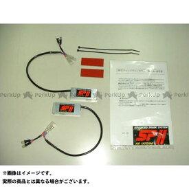 ASウオタニ SV650 TL1000R TL1000S SPIIチェックキャンセラー(2コイル用) エーエスウオタニ