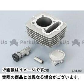 シフトアップ エイプ100 NSF100 XR100モタード WPC φ57mm ピストンキット HR2-125