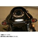 R&G フェンダーレスキット(ブラック) CBR600RR