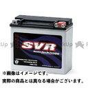 MKバッテリー スポーツスターファミリー汎用 ソフテイルファミリー汎用 ダイナファミリー汎用 SVRバッテリー(SVR20L…