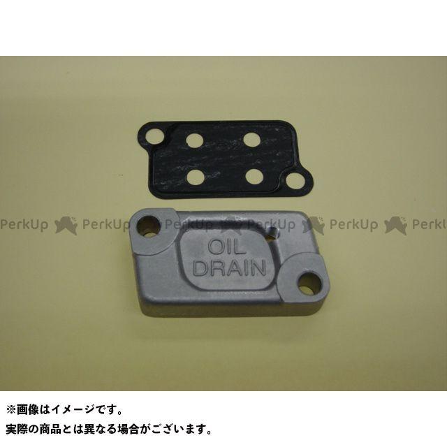 カムイ八王子 アドレスV125 その他エンジン関連パーツ Taizone 油温センサーアダプターキット センサー無