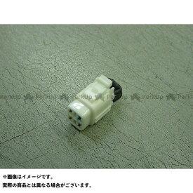 カムイ八王子 アドレスV125 通改 アドレスV125用O2キャンセラー カムイハチオウジ