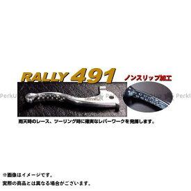 ラフ&ロード DT200WR RALLY491 ノンスリップショートレバーセット Y-2
