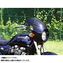 ガルクラフト ゼファー750 ブレットビキニ タイプC(スモーク) 白ゲル GULL CRAFT