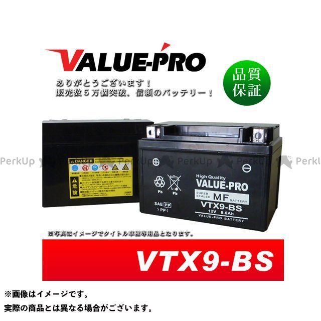 イーパーツ eParts バッテリー関連パーツ 充電済み 互換バッテリー:YTX9-BS FTX9-BS GTX9-BS DTX9-BS