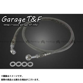 ガレージT&F マグナ50 ブレーキホース 1100mm