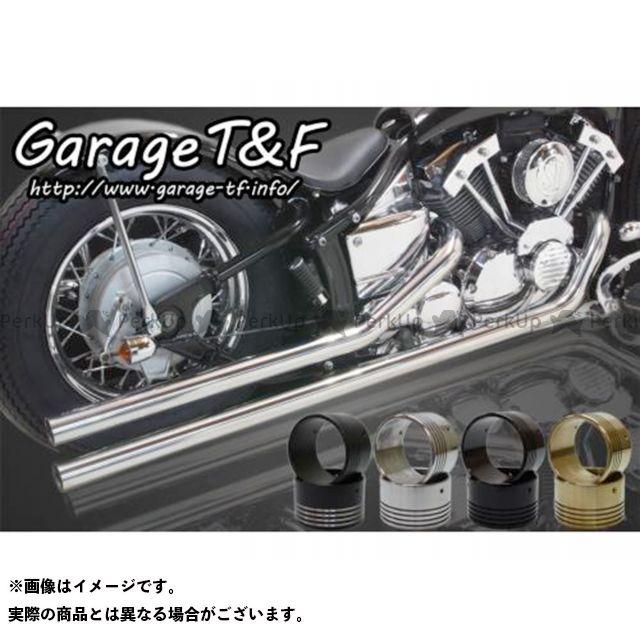 ガレージT&F ドラッグスター400 ドラッグスタークラシック400 マフラー本体 ロングドラッグパイプマフラー タイプ2 ステンレス 2008年まで(キャブ仕様) エンド付き(アルミ)