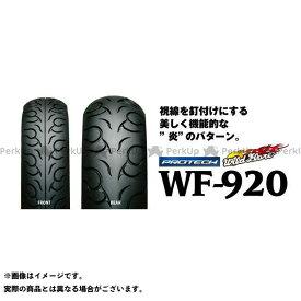 IRC 汎用 WILDFLARE WF-920 170/80-15 M/C 77H WT リア アイアールシー