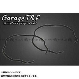 【無料雑誌付き】ガレージT&F ドラッグスター400(DS4) ドラッグスタークラシック400(DSC4) フォーククリップ(2ヶセット) T&F