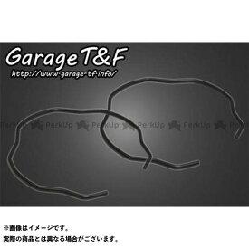 【無料雑誌付き】ガレージT&F ドラッグスター1100(DS11) ドラッグスタークラシック1100(DSC11) フォーククリップ(2ヶセット) T&F