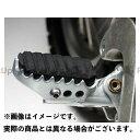 【無料雑誌付き】ワイズギア WR250R WR250X ステップラバーセット Y'S GEAR