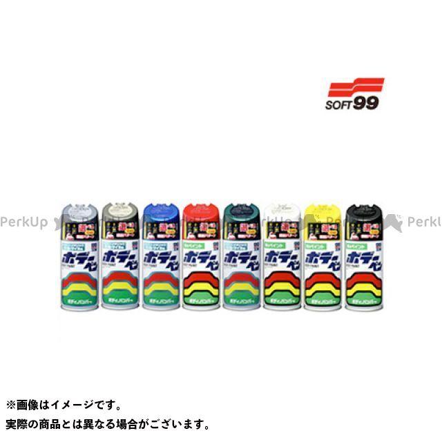 SOFT99 ソフト99 塗料・ペイント ボデーペン ソリッドカラー(300ml) N-199【ニッサン・531・クリスタルホワイト】
