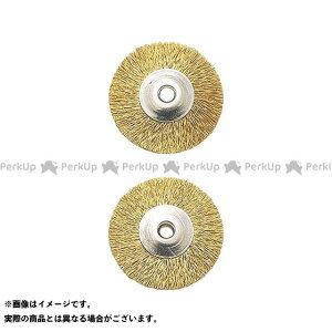 【雑誌付き】プロクソン 28962 ワイヤーブラシ デイスク型 2枚 PROXXON