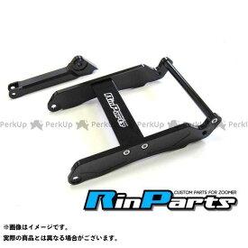 【無料雑誌付き】リンパーツ ズーマー 200mm ロング ホイール KIT カラー:ブラック Rin Parts
