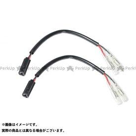 KOSO ヤマハ汎用 汎用LEDウィンカー用車種別接続ハーネス ヤマハ車用 コーソー