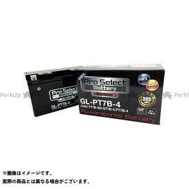 【無料雑誌付き】プロセレクトバッテリー GL-PT7B-4(YT7B-BS、GT7B-4 互換) ジェルタイプ 液入り充電済み Pro Select Battery