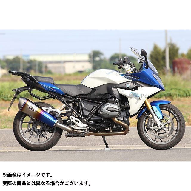 【送料無料】R's GEAR ワイバンリアルスペック スリップオン(チタンドラッグブルー) R1200R R1200RS