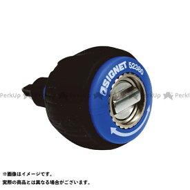【無料雑誌付き】シグネット 52380 スタビーラチェットドライバー メーカー在庫あり SIGNET