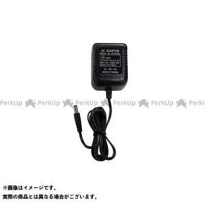 SIGNET 96080 ACアダプター(96044/96046用)  メーカー在庫あり シグネット