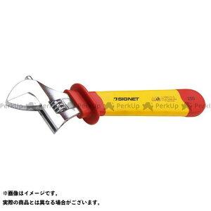 【無料雑誌付き】シグネット E40625 絶縁モンキーレンチ 250MM SIGNET