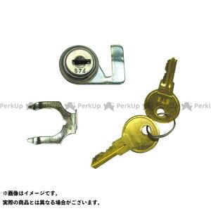 【雑誌付き】シグネット SG525KEY キー一式(キー・シリンダー・ストッパー) SIGNET
