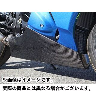 送料無料 マジカルレーシング GSX-R1000 カウル・エアロ アンダーカウルトレイ 平織りカーボン製