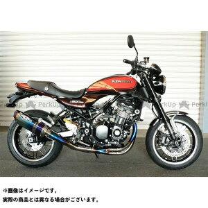 BEET Z900RS NASSERT Evolution Type II 3D STD フルエキゾーストマフラー(ブルーチタン)   ビートジャパン