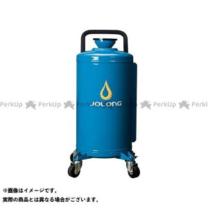 【無料雑誌付き】ジョーロン 給油機エアーポンプタイプ 60L JO LON
