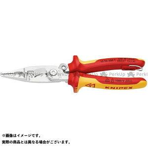 KNIPEX 1396-200TBK 絶縁エレクトロプライヤー 落下防止(BK) クニペックス