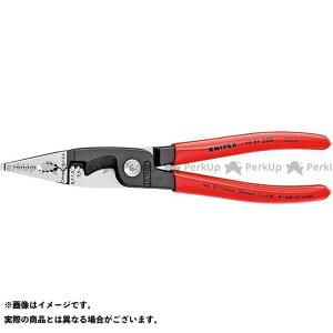 KNIPEX 1381-200 エレクトロプライヤー(SB) メーカー在庫あり クニペックス