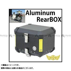 マッドマックス 汎用 アルミリアボックス 40L ツーリングボックス ブラック   MADMAX
