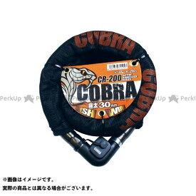 スピードピット CR-200 COBRA LOCK コブラロック 200cm(ブラック) メーカー在庫あり SPEEDPIT