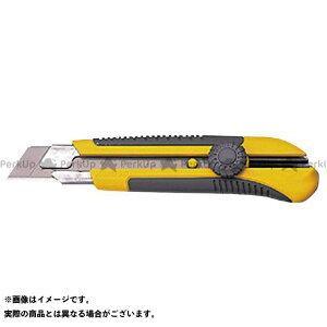 【無料雑誌付き】ムラテックKDS H-11YE カッターナイフ スクリューH(黄) KDS