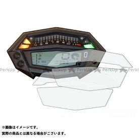 パイツマイヤー Z1000 メーターパネルプロテクションフィルム&作業用ツールセット