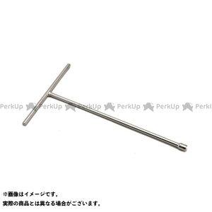 【エントリーで最大P21倍】興和精機(KOWA SEIKI) T型ボックスレンチ 8mm ロングタイプ300mm KOWA SEIKI