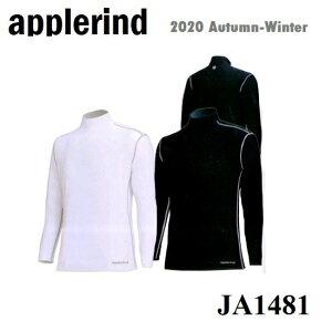 【2020秋冬】アプルラインド JA1481 ハイネック【男性用】裏起毛付き防寒素材「HUG」シルクの肌触り