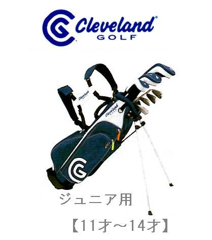 Cleveland★クリーブランド ジュニアゴルフクラブセット【11〜14才 140〜160cm】7本セット(1W18°FW22°HYBRID28°#7 #9 WEDGE PT Bag)LARGE