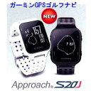 ◇GARMIN/gamin◇GPS高爾夫球導航器Approach S20J NEW型號等級最輕量新功能搭載日本正規的物品手錶型測距儀GPS