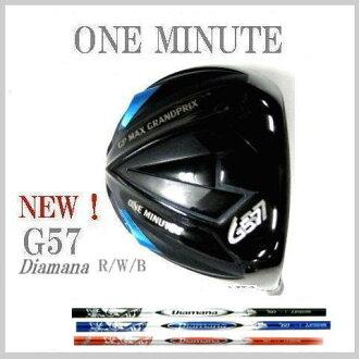 GRAND PRIX ★ ONE MINUTE G57 / one Mintz G57 Diamana diamana R/W/B shaft driver bespoke custom shaft 05P27May16