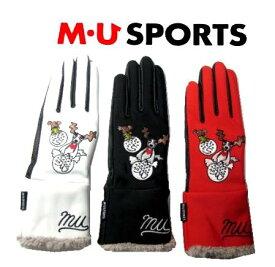 M・U SPORTS レディースゴルフ手袋防寒用グローブ703W6812(両手)